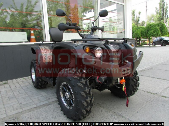speed gear force 500 efi купить