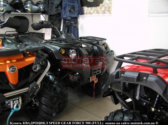 Квадроцикл Speed Gear Force 500 (full)