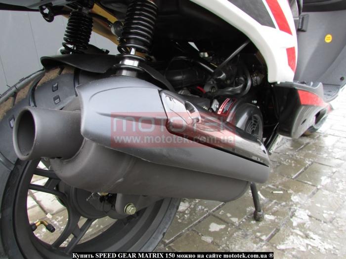 купить speed gear matrix 150