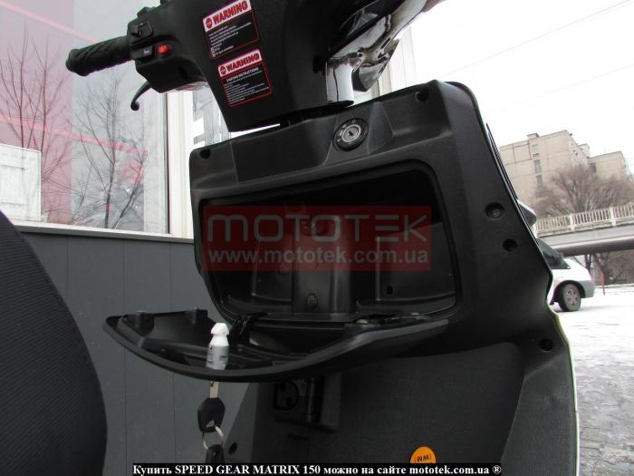 скутер speed gear 150 купить