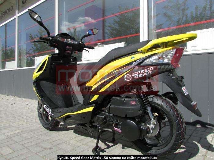 speed gear 150 5b