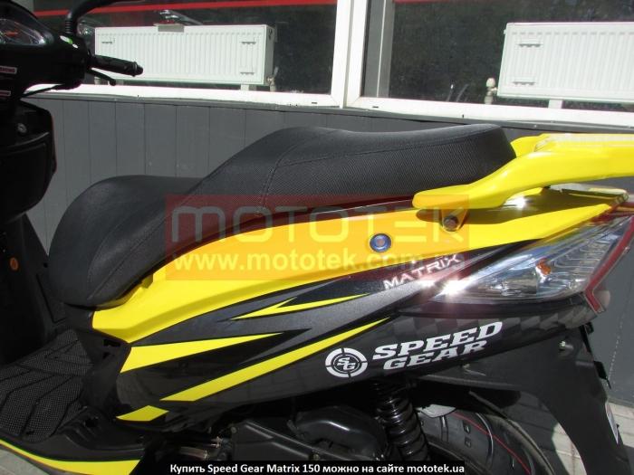 speed gear matrix 150