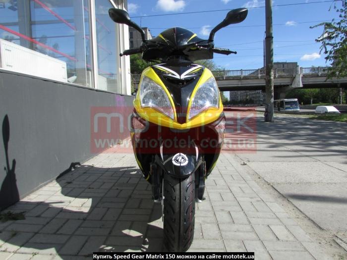 speed gear matrix 150 отзывы