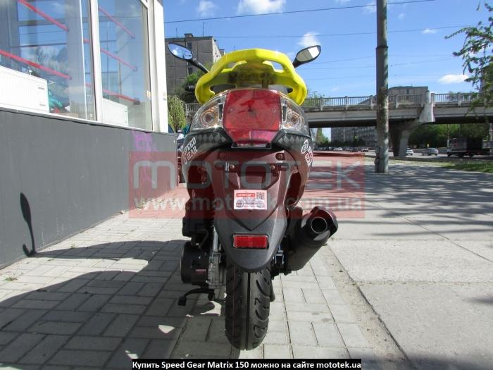 купить скутер speed gear