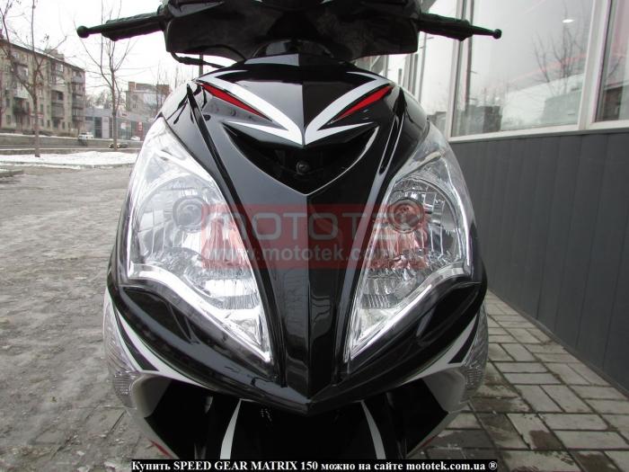Speed Gear 150 купить