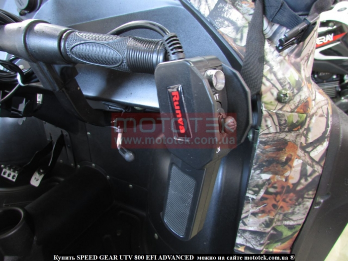 speed gear utv 800 efi advanced цена