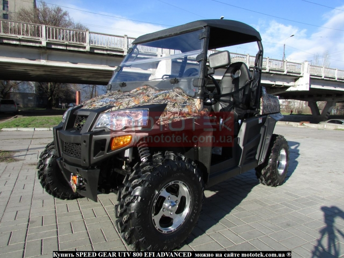 Speed Gear UTV 800 EFI advanced