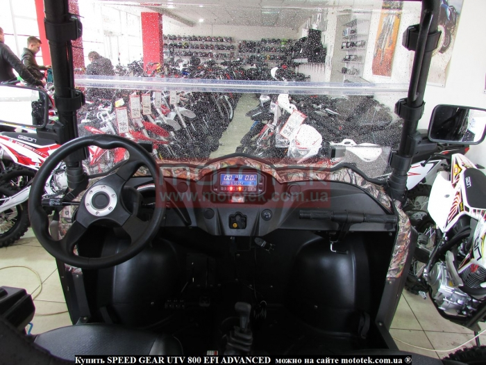 мотовездеход speed gear utv 800