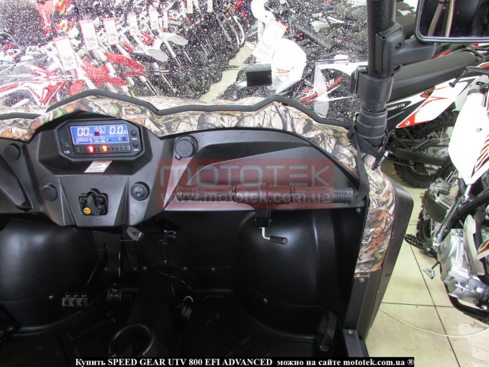 speed gear utv 800 цена