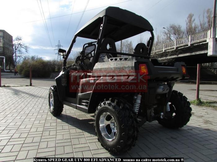 мотовездеходы купить в украине