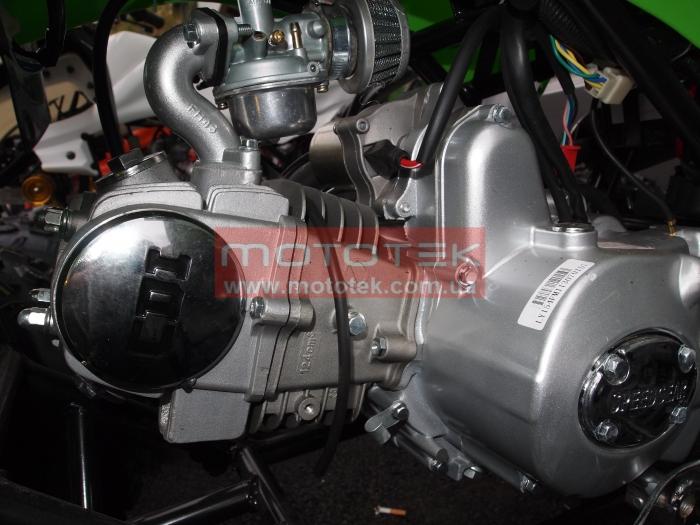 Speed Gear Play Atv 125
