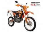 GEON Dakar 250 (4V) 2012