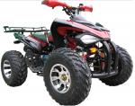 Hammer HT-200cc Sport