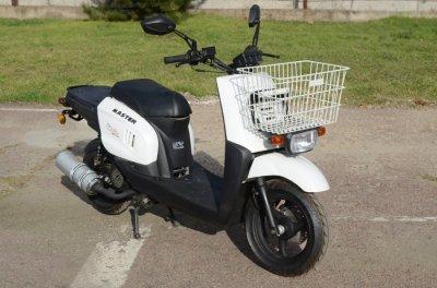 Skybike Master 150