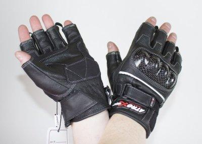 Мотоперчатки кожаные Atrox VULCAN NEW