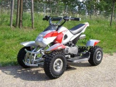Квадроцикл Quad Bike 49cc - Kinderquad (дитячий) Cobra