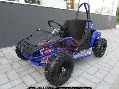 Електрокарт Hamer E-Kart 1000