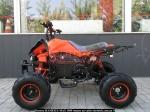 Электроквадроцикл Hamer E-Max 1000