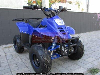 Електроквадроцикл Hamer E-Max 800