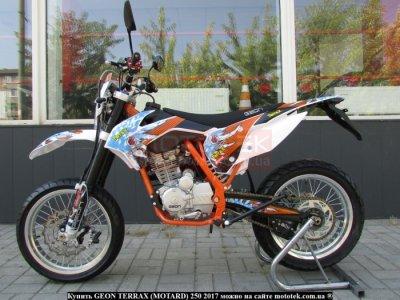 GEON Terrax (Motard) 250 2017