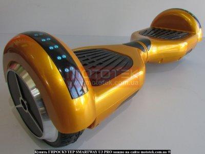 Гироскутер SmartWay U3 Pro gold