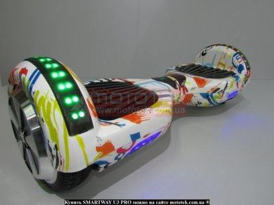 Гироскутер SmartWay U3 Pro hip hop