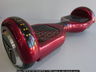 Гироскутер SmartWay U3 Pro cherry red