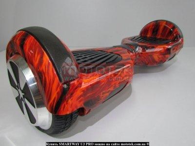 Гироскутер SmartWay U3 Pro flame