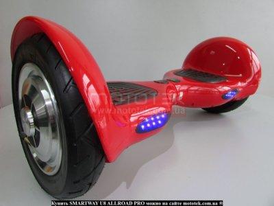 Гіроскутер SMARTWAY U8 ALLROAD PRO glossy red