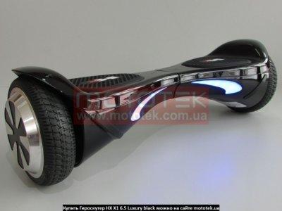 Гіроскутер HX X1 6.5 Luxury black