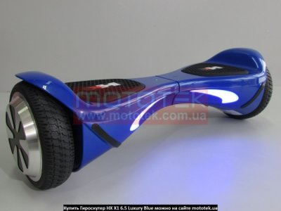 Гироскутер HX X1 6.5 Luxury Blue