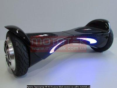 Гироскутер HX X1 8 Luxury black
