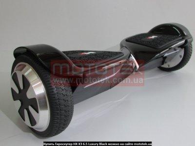 Гироскутер HX X3 6.5 Luxury Black