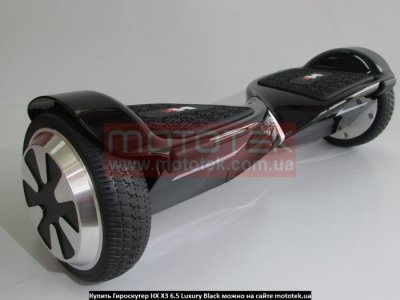 Гіроскутер HX X3 6.5 Luxury Black