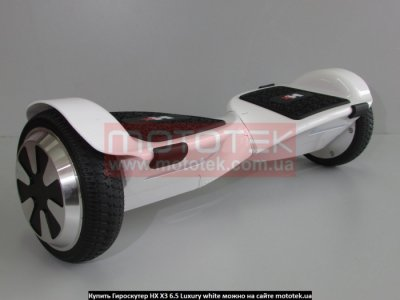 Гіроскутер HX X3 6.5 Luxury white
