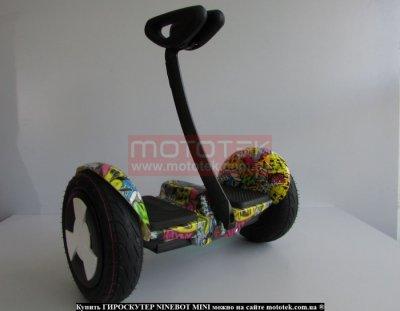 Гироскутер Ninebot Mini graffti