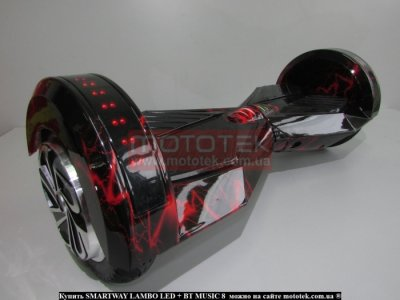 Міні сигвей SMARTWAY LAMBO LED + BT MUSIC 8 lightning red