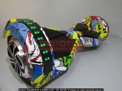 Гироскутер SmartWay Lambo LED + BT Music 8 graffiti