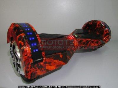 Гироскутер SmartWay Lambo LED + BT Music 8 flame