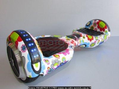 Гироборд SmartWay U3 Pro flower