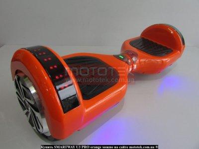 Гироскутер SMARTWAY U3 PRO orange