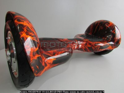 Гироскутер SmartWay U8 Allroad Pro flame