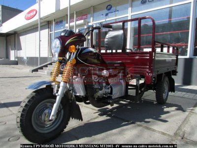 Грузовой мотоцикл MUSSTANG MT200T- 4V