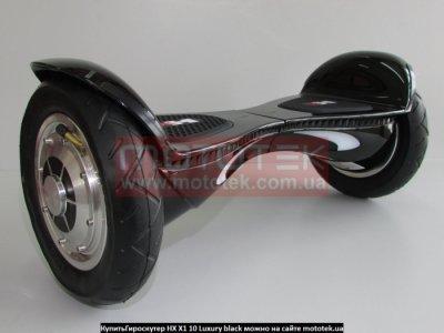 Гироскутер HX X1 10 Luxury black