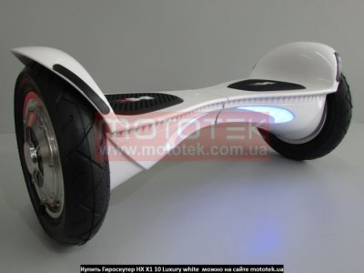 Гироскутер HX X1 10 Luxury white