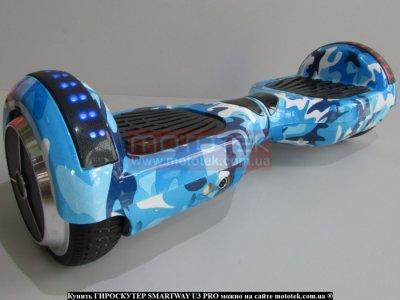 Гироскутер SmartWay U3 Pro military blue