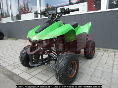 Квадроцикл Comman ATV 110cc B4 New