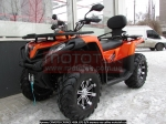 Квадроцикл CFMOTO CFORCE 450L EPS с Пробегом