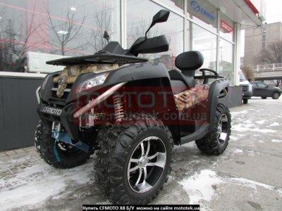 Квадроцикл CFMOTO X8 с Пробегом