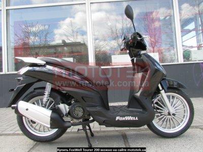 FoxWell Tourer 200
